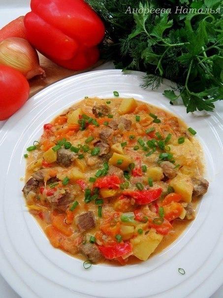 Нежное жаркое из говядины с овощами Автор: Наталья