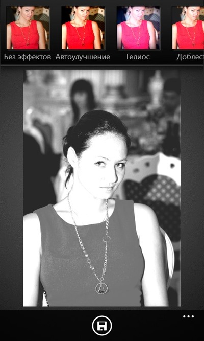 Елена Бурина, 9 июля 1997, Екатеринбург, id140511370