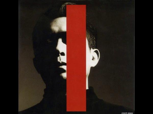 平沢進 [Susumu Hirasawa] - 救済の技法 (Kyuusai no Gihou) (1998) Full Album