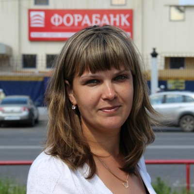 Ольга Астафьева, 21 июня 1985, Углич, id49278791