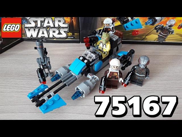 Обзор LEGO Star Wars 75167 - Bounty Hunter Speeder Bike Battle Pack (Спидер охотников за головами)