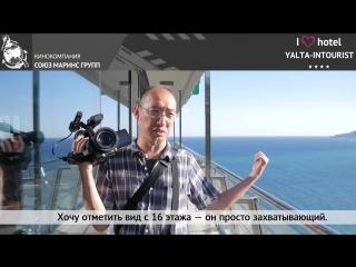 Японский политический деятель Мицухиро Кимура поделился о своем отдыхе в Отеле Yalta Intourist