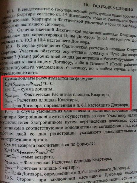 y_VTAoMZOf0.jpg