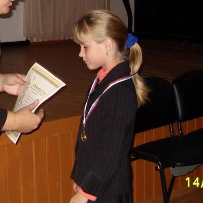 Оксана Савинцева, 11 июля 1993, Ижевск, id147919276