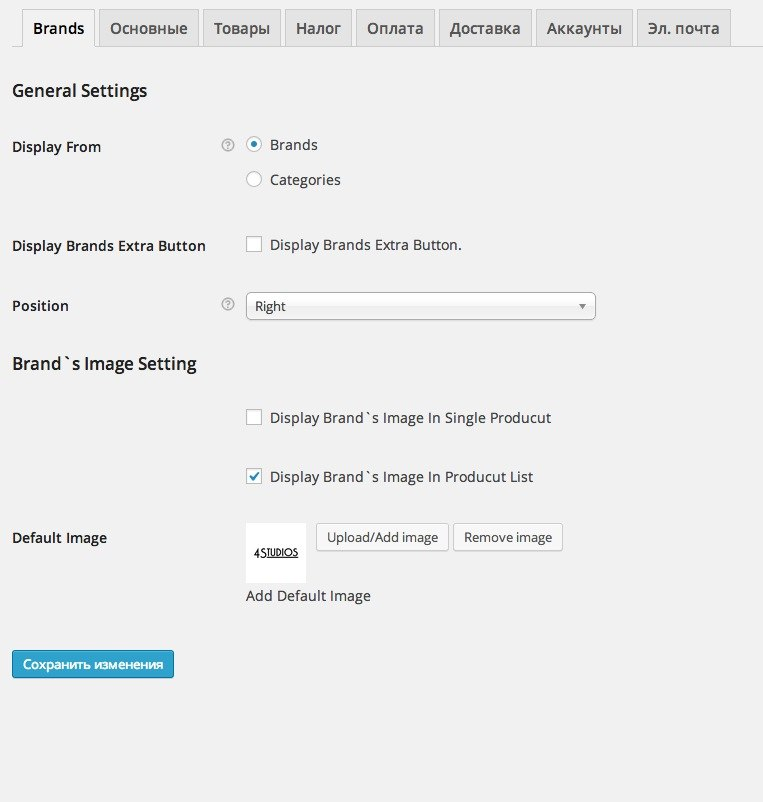 how to change menu in product pages woocommerce
