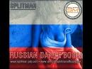 SPLITMAN - Russian Dance Boom (2014) [splitmanofficialpage]