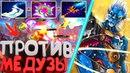 NEW GAMEPLAY PHANTOM LANCER PATCH 7.12 | DOTA 2 ЛАНСЕР ПРОТИВ МЕДУЗЫ КТО СИЛЬНЕЕ? ДОТА 2
