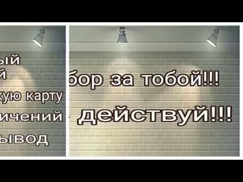 Коротко маркетинг Тетра Х на валюте ДОЛЛАР