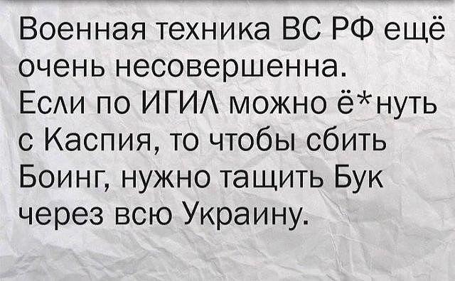 https://pp.userapi.com/c543105/v543105856/5135c/q4f8db7aZeQ.jpg
