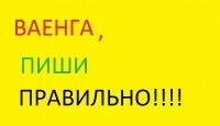 Максим Тимофеев, 23 января , Киев, id60712244