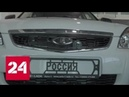 Продажи автомобилей в России выросли почти на 13 процентов Россия 24