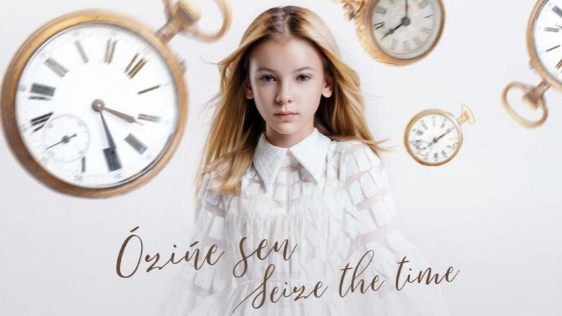 Данэлия Тулешова Ózińe Sen Seize The Time • Казахстан 2018