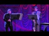 Юрий Гонцов - «Савл и Павел», соната для кларнета и бас кларнета