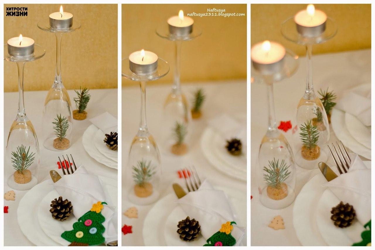 Чем украсить новогодний стол своими руками фото