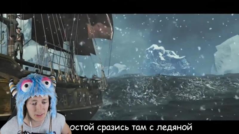 LAzZ CHANNEL СМОТРИМ ЛИТЕРАЛ LITERAL Assassin's Creed Rogue ВИДЕО РЕАКЦИЯ