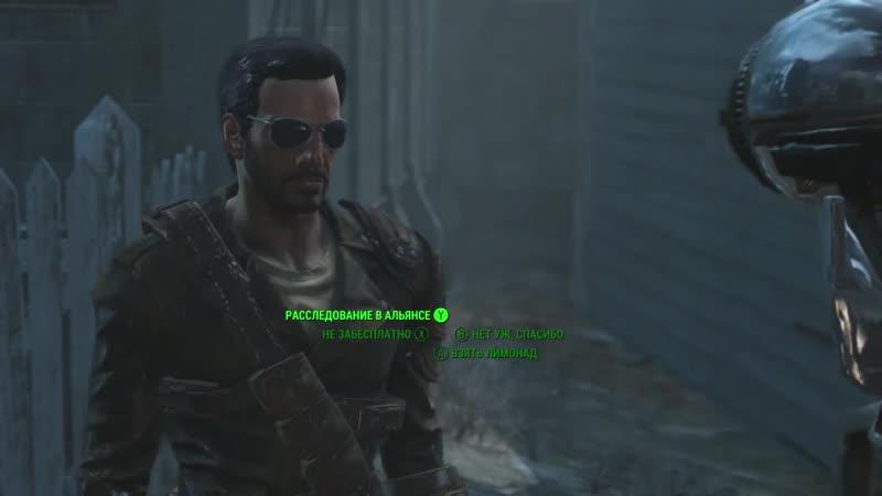 [Джек Шепард] Fallout 4 - Прохождение 5