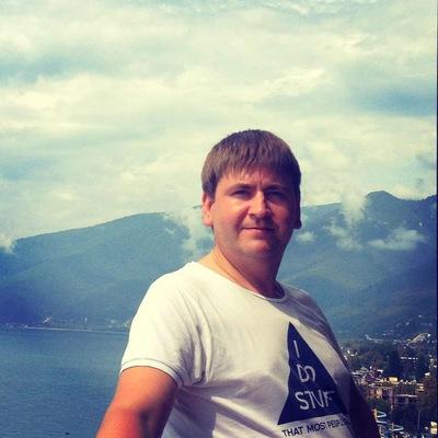 Dima Rem, 17 августа 1978, Нижний Новгород, id94507680