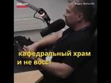 Парадокс современной России