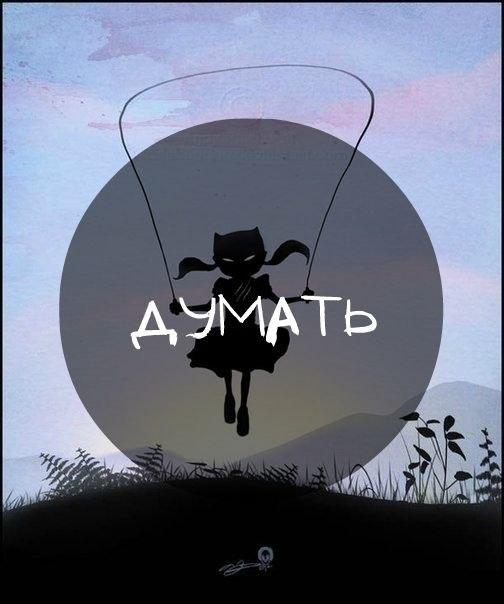 Продолжение новости Anashki♥