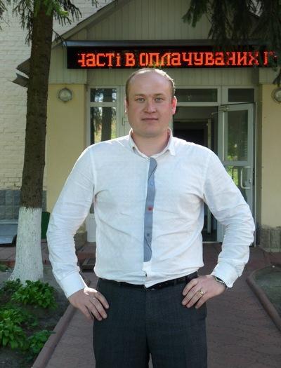 Павло Борисенко, 13 августа 1984, Чернигов, id9095802