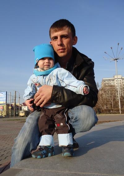 Аркадий Базилевский, 26 февраля 1986, Красноярск, id71120580