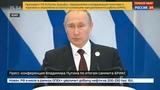 Конгрессмены США в ШОКЕ! Путин про новую встречу с Трампом