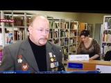 детский уральский писатель Дмитрий Юрьевич Кириллов в Центральной детской библиотеке  имени журнала