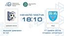 Дизайн окно Связист 1 5 РМА Высший дивизион 2018 19 8 й тур Обзор матча