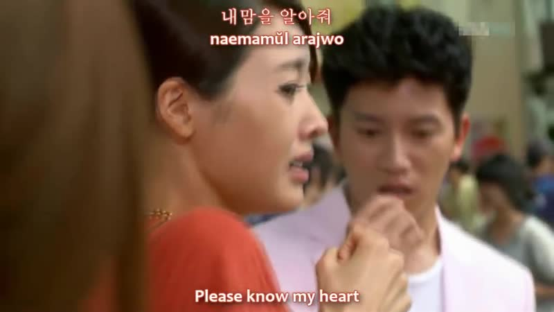 A Pink Let Us Just Love (Protect the Boss OST) [romanize hangul eng sub]