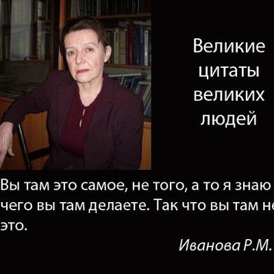 Вова Долговязов, 5 февраля 1995, Минск, id167292155