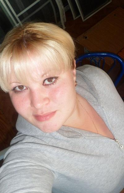 Ирина Щербинина, 8 декабря , Тамбов, id21900103