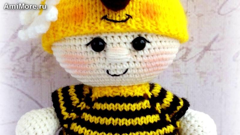 Амигуруми: схема Пупс в костюме пчёлки. Игрушки вязаные крючком - Free crochet patterns.