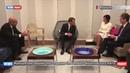 Франция присоединится к созданию Глобального экологического пакта