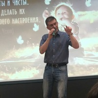 Сергей Левит
