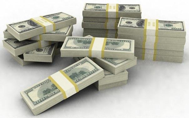 Курс доллара в петропавловске камчатском