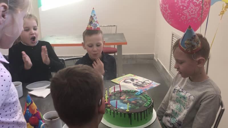 День рождения нашего гимназиста Никиты 🎁👍🎉🎈🎂