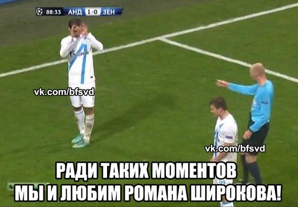 День рождения блога - Мемом Единым - Блоги - Sports.ru