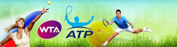 стратегия на теннис тотал по сетам