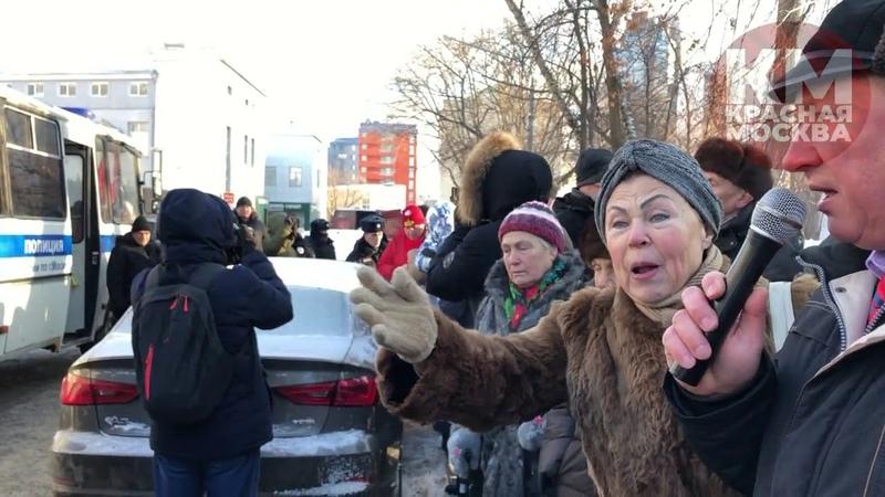 Задержали москвичей на пикете против передачи Курил