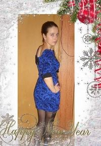Ольга Бычковская