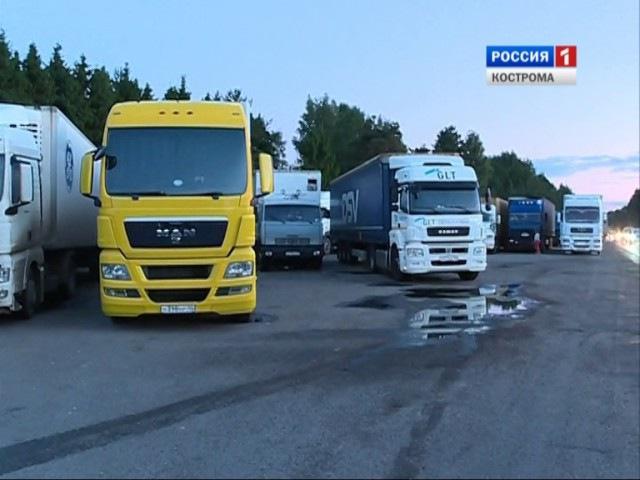 Места стоянок дальнобойщиков в Костроме оборудуют биотуалетами и мусорными кон...
