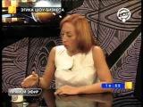 Джина Изюмская в программе