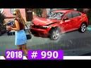 АвтоСтрасть - Новые Записи с АВТО Видеорегистратора Видео № 990