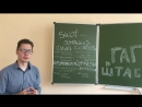 SWOT анализ Гагарин Винер