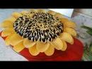 Салат Подсолнух, цыганка готовит. Праздничный салат. Gipsy cuisine.☀️