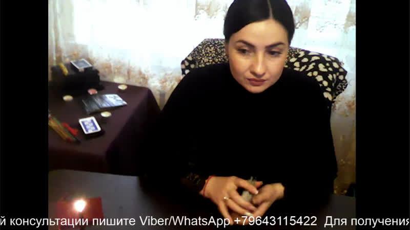 София гадание онлайн на картах таро