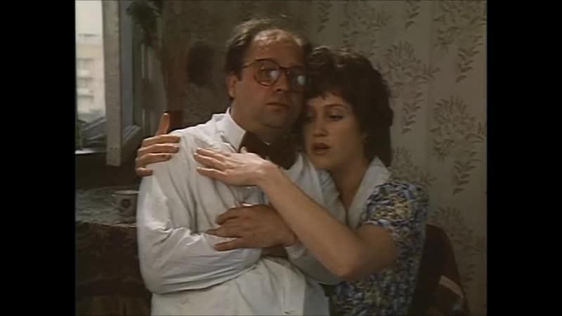 Любовь к экстрасенсу (Альфонс, 1993)