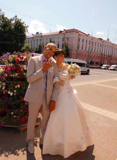 Илья Седых, 8 ноября , Брянск, id145940633