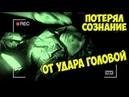 В подземелье Киева ударился головой и потерял сознание Дренажная система Киева от первого лица