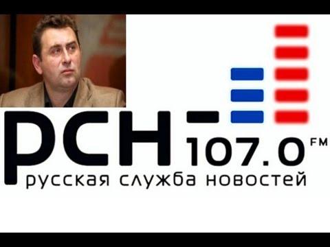 Максим Калашников в программе «Позиция» на РСН 27.09.2013